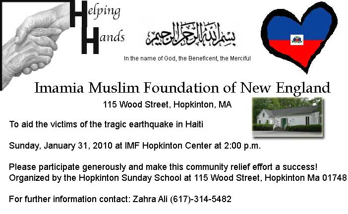 hopkinton muslim First congregational church, hopkinton nh, ucc, hopkinton, nh 112 likes growing deeper in faith looking up in hope reaching out in love.